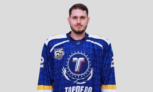 «Торпедо» объявило о подписании российского хоккеиста