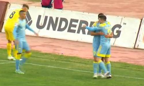 Видео гола Бечирая матча Премьер-Лиги «Жетысу» — «Астана»