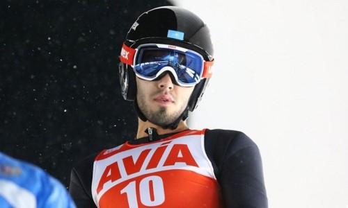 Казахстанские «летающие лыжники» выступили на этапе Гран-при в Германии