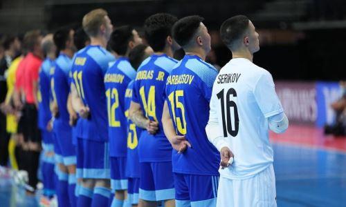 Озвучены шансы сборной Казахстана выиграть «бронзу» ЧМ-2021 по футзалу