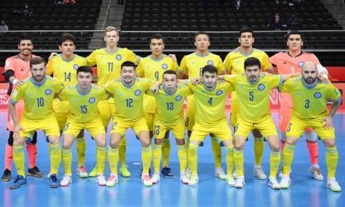 Сборная Казахстана назвала состав на матч за «бронзу» с Бразилией на ЧМ-2021 по футзалу