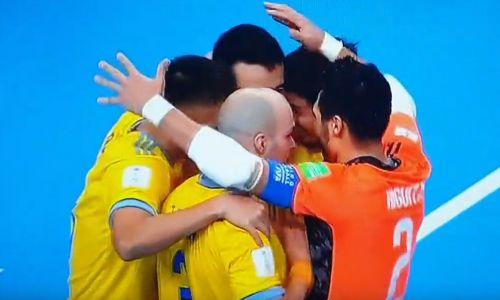 Казахстан открыл счет в матче с Бразилией. Видео
