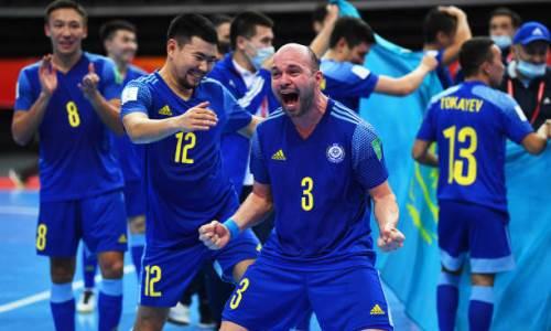 «И это сейчас даёт свои плоды». Прогресс сборной Казахстана в футзале нашел своё объяснение
