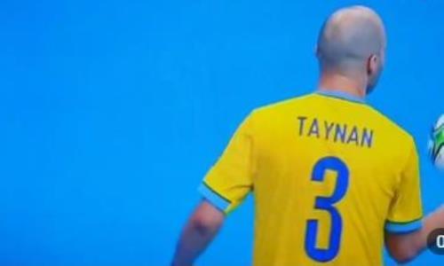 Видео чудовищного автогола Тайнана матча Бразилия — Казахстан за «бронзу» ЧМ-2021 по футзалу