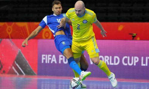 Сборная Казахстана непостижимо проиграла Бразилии и осталась без медалей ЧМ-2021 по футзалу. Видео