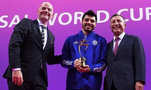 Сборная Казахстана получила специальный приз ФИФА по итогам ЧМ-2021 по футзалу. Видео