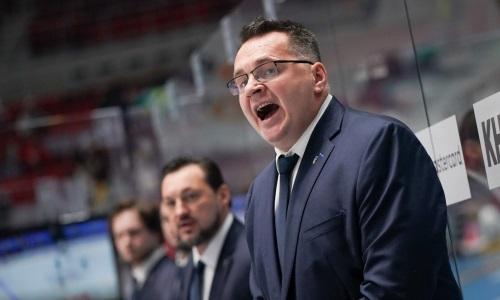 В клубе КХЛ рассказали об изменениях после прихода экс-наставника «Барыса»