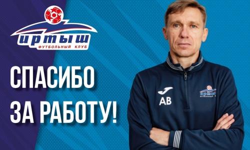 Российский клуб казахстанского футболиста расторг контракт с главным тренером