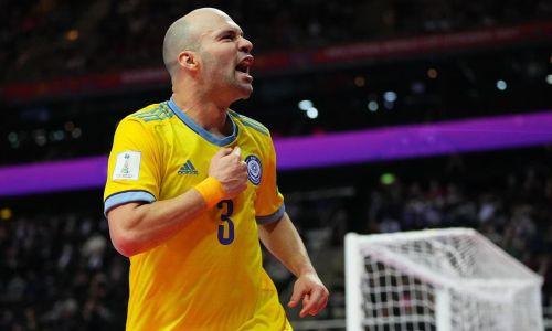 «Бразилия сравняла счет, ничего для этого не сделав». Кто вынес приговор Казахстану в полуфинале ЧМ-2021 по футзалу