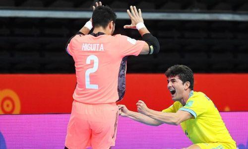 «Сборная Казахстана очень зависит от трех зук». Что говорят бразильские болельщики после матча за «бронзу» ЧМ-2021