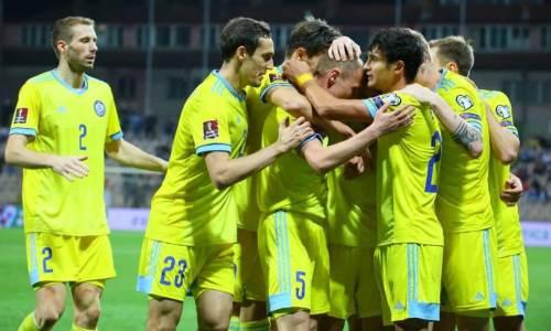 Сборная Казахстана готова к битве против Боснии и Герцеговины