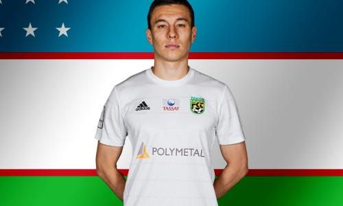 Бомбардир «Тобола» вызван в сборную Узбекистана
