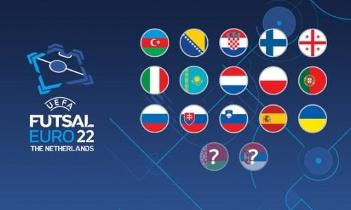 Стал известен состав корзин для жеребьевки ЕВРО-2022 по футзалу с участием Казахстана