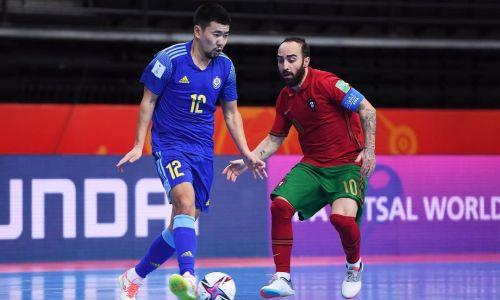 «Не получилось». Раскрыта тактика сборной Казахстана на пенальти в матче против Португалии