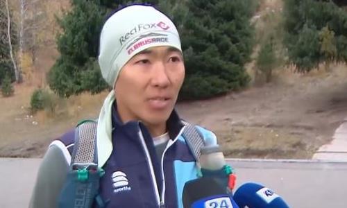 Алматинские спортсмены-экстремалы намерены установить рекорд