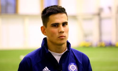 Футболист сборной Казахстана озвучил ключ к успеху в матче с Боснией и Герцеговиной