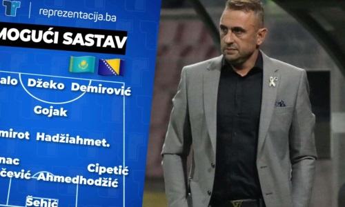 «15 игроков и 3 вратаря». Назван стартовый состав Боснии и Герцеговины на матч с Казахстаном