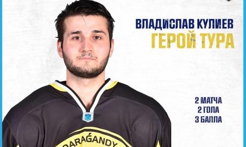 Форвард «Сарыарки» признан героем тура в чемпионате Казахстана