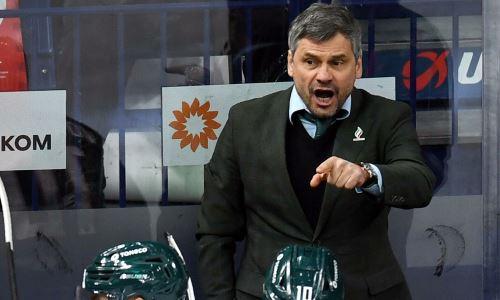 «Оказался роковым». Наставник казахстанца в КХЛ объяснил поражение перед матчем с «Барысом»