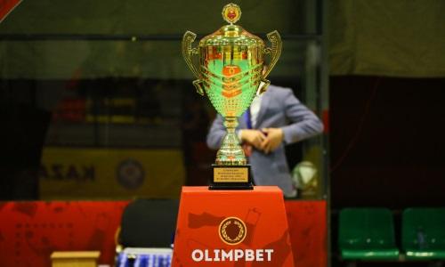Состоялась жеребьевка группового этапа Кубка Казахстана-2021