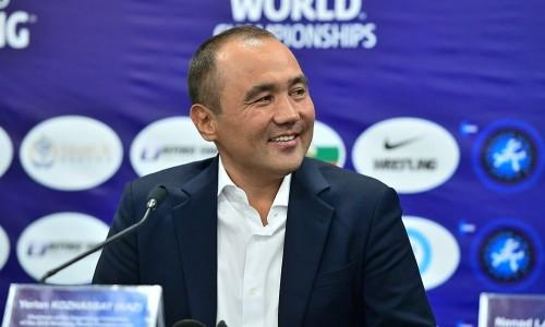 Назначен новый президент Федерации греко-римской, вольной и женской борьбы Казахстана