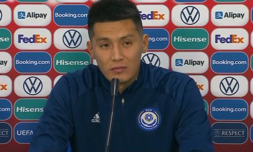 «Постараемся отстоять нашу честь». Ерланов высказался перед матчем против Боснии и Герцеговины