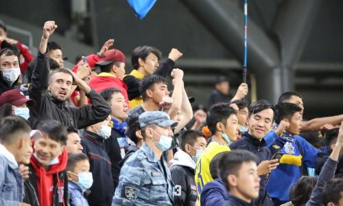 Сколько зрителей посетило матч Казахстан — Босния и Герцеговина в отборе на ЧМ-2022