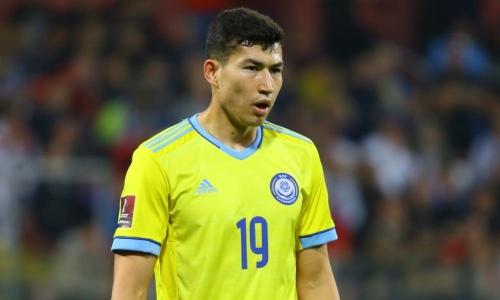 Зайнутдинов нашел главную причину поражения сборной Казахстана от Боснии и Герцеговины