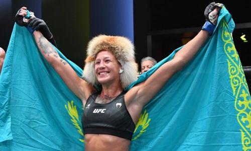 «Казахстан, алга!». UFC отреагировал на яркую победу Марии Агаповой