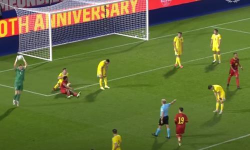 Представлен полный видеообзор матча Бельгия — Казахстан в отборе на молодежный ЕВРО-2023