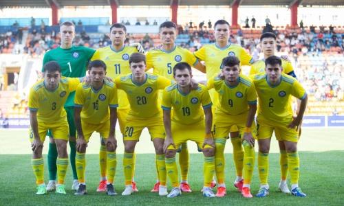 Прямая трансляция матча Казахстан — Турция в отборе на молодежный ЕВРО-2023