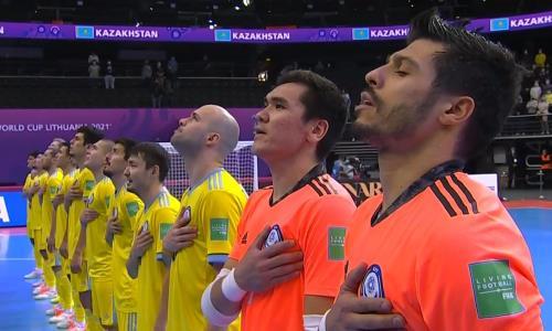 Стала известна сумма призовых в сборной Казахстана за успех на ЧМ-2021 по футзалу