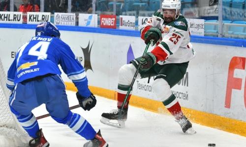 КХЛ отметила значимое событие для истории хоккея в матче «Барыса»