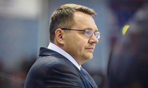 «Все правильно сделал». Леонид Вайсфельд оценил возвращение экс-тренера «Барыса» к работе в КХЛ