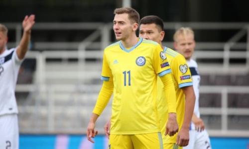 Озвучены шансы сборной Казахстана на второе место в группе отбора к ЧМ-2022