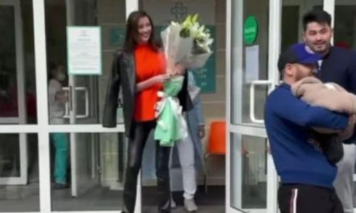 Появилось видео выписки Сабины Алтынбековой из роддома