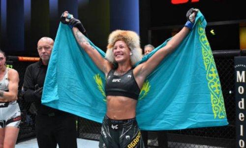 «Выглядела фантастически». В США объяснили «королевский» триумф казахстанки в UFC