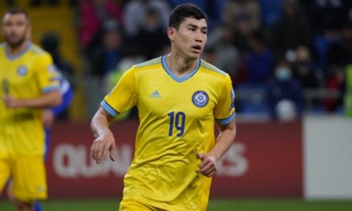 Сборная Казахстана потеряла своего лидера на матч против Франции