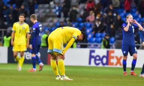 Сборная Казахстана оказалась в позорной компании в отборе чемпионата мира-2022