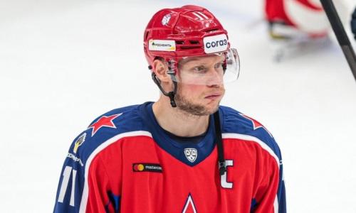«Это позор». Капитан команды хоккеиста сборной Казахстана извинился за разгром от аутсайдера КХЛ
