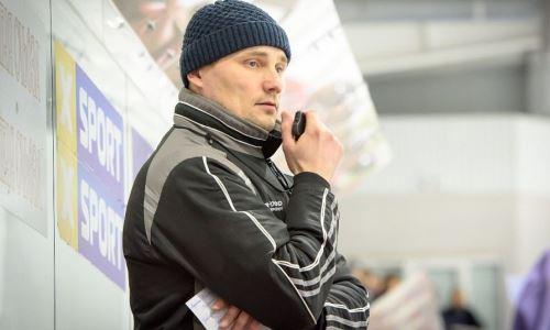 Работавший в казахстанском хоккее специалист получил новое назначение