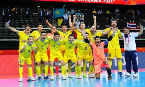 Сборная Казахстана по футзалу узнала свое место в рейтинге УЕФА после триумфа на чемпионате мира-2021