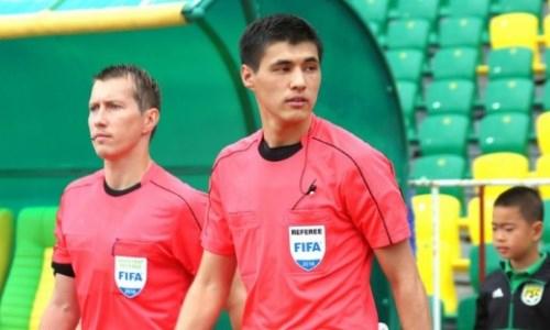 Казахстанские арбитры рассудили международный матч