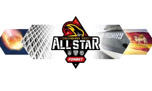 Хоккеисты «Барыса» смогут принять участие в Матче звезд в составе необычной сборной